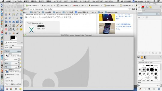 OS X10.9のマルチディスプレイの外付け液晶ディスプレイ側