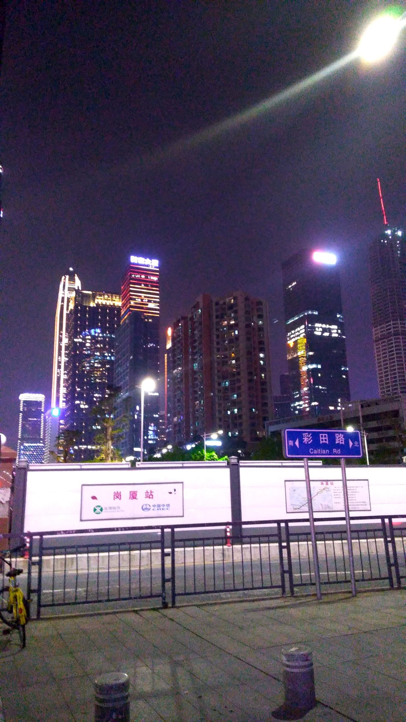 中国 深セン 福田 夜景1 Shenzhen Futian_[0]