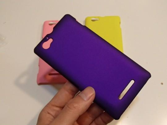 Xperia M Dual C2005用ケース 紫1