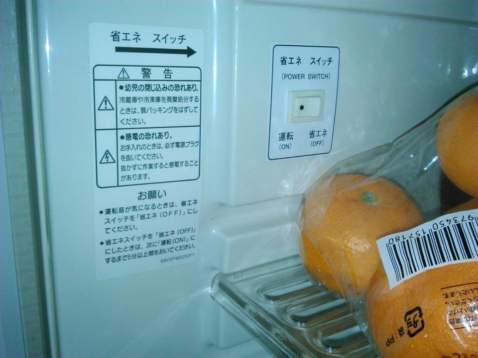 苗プリの冷蔵庫のめちゃくちゃな英語 「省エネスイッチ」