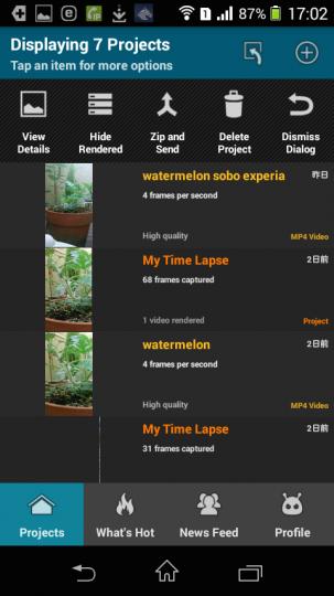 AndroidアプリLapse Itで撮影した動画をレンダリング1