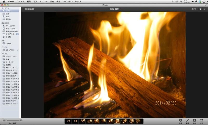 iPhotoで写真の監理_[0]