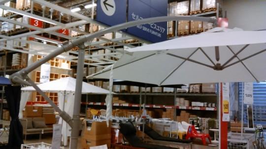 IKEA ハンギングパラソル250cmBAGGONバッゴーンのアーム
